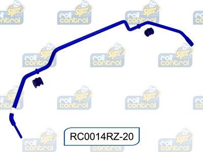 Barra oscillante regolabile a 3 posizioni per carichi pesanti da 20 mm Nissan GT-R SuperPro-0